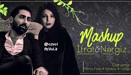 دانلود آهنگ آذربایجانی جدید ifrat ft Nergiz Tehmezli به نام Mashup